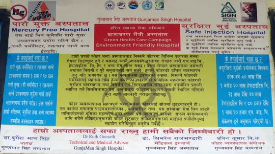 0524-ecofriendlyHospital002.jpg